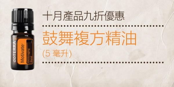 oct_10_hkch_640x320